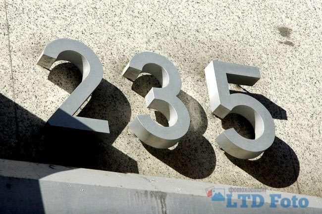 235_tenth_anniversary.jpg