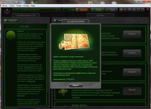 client-tanki-online.jpg