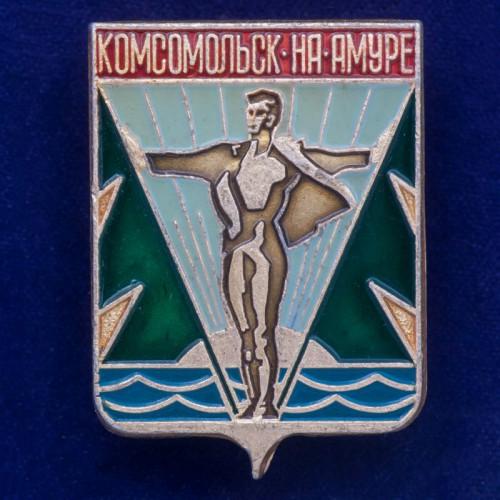 znachok-komsomolsk-na-amure.1000x800.jpg