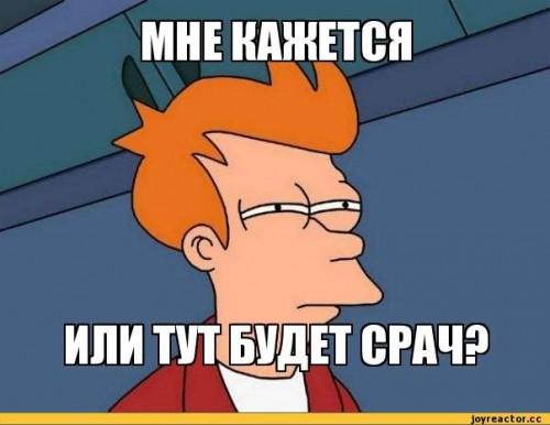 VELO-DONETK-1740979.jpg