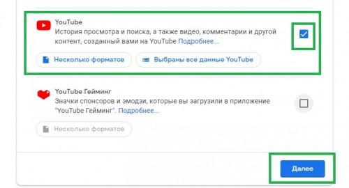 YTUB.jpg