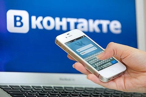 VKontakte-VK.jpg